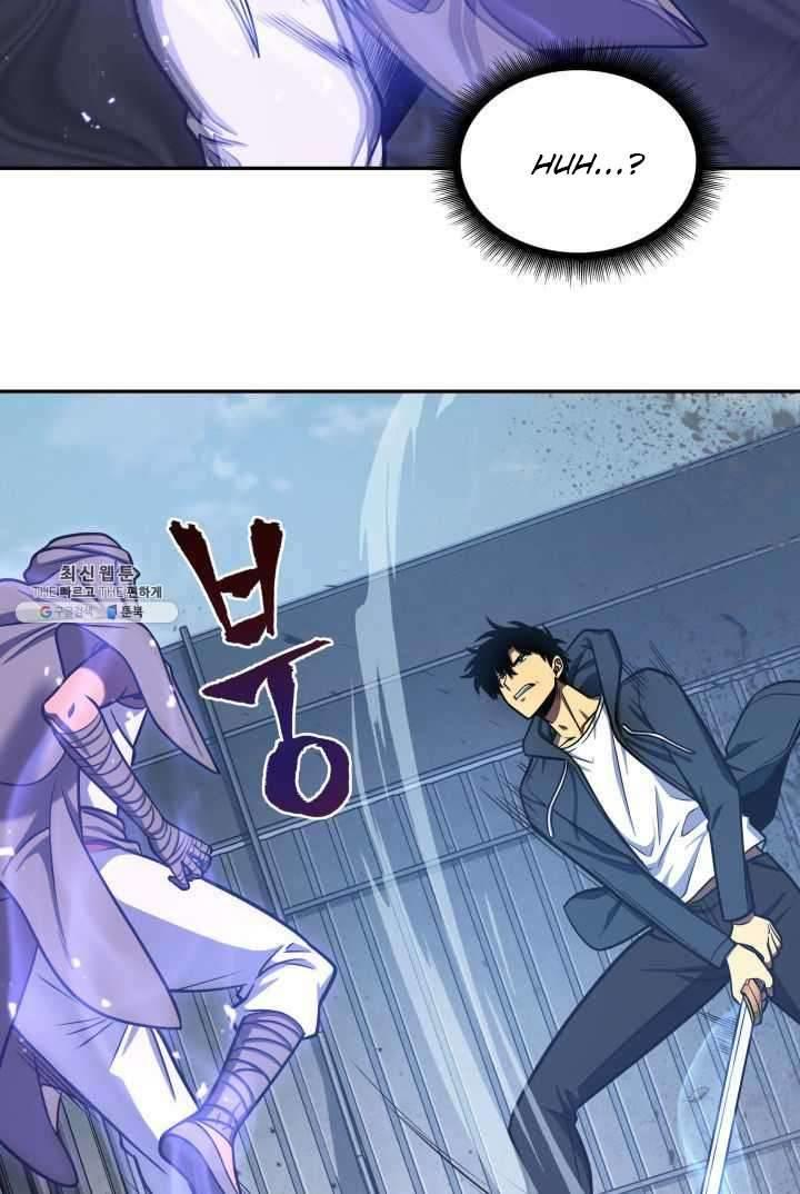Tomb Raider King Chapter 215 page 13 - Mangakakalots.com
