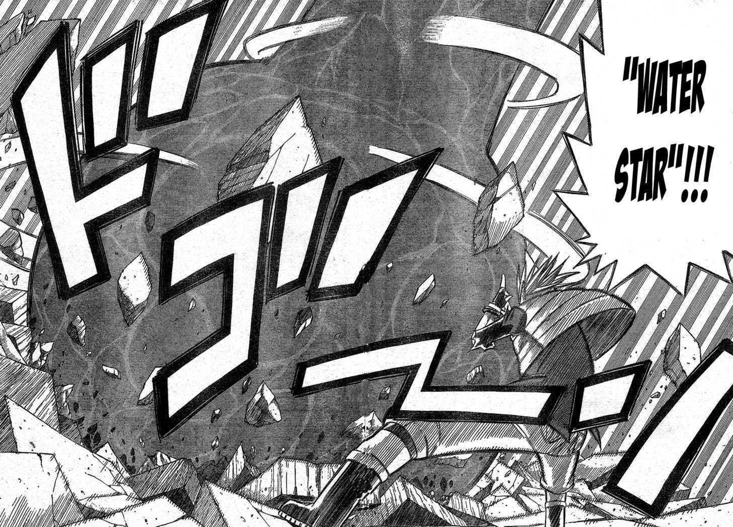 Buster Keel! Vol.2 Chapter 6 : Enter Suiki page 24 - Mangakakalots.com