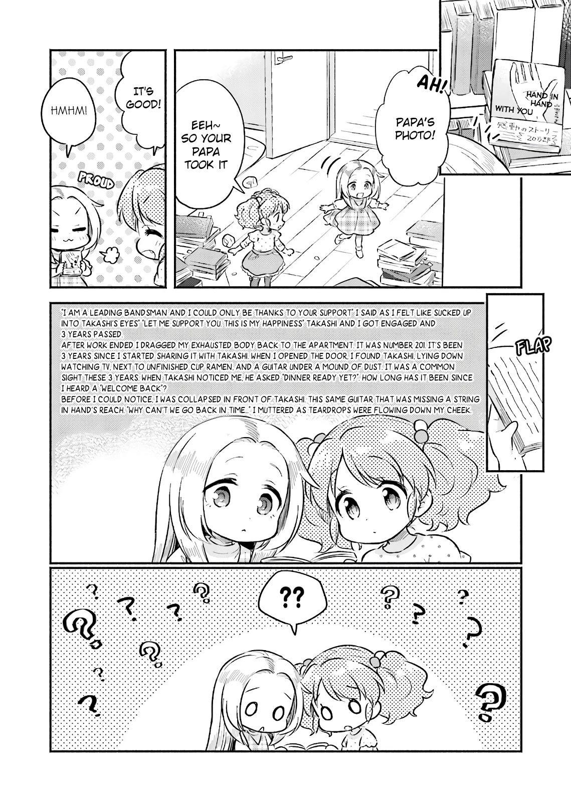 Nijiiro Photograph Chapter 15 page 8 - Mangakakalots.com