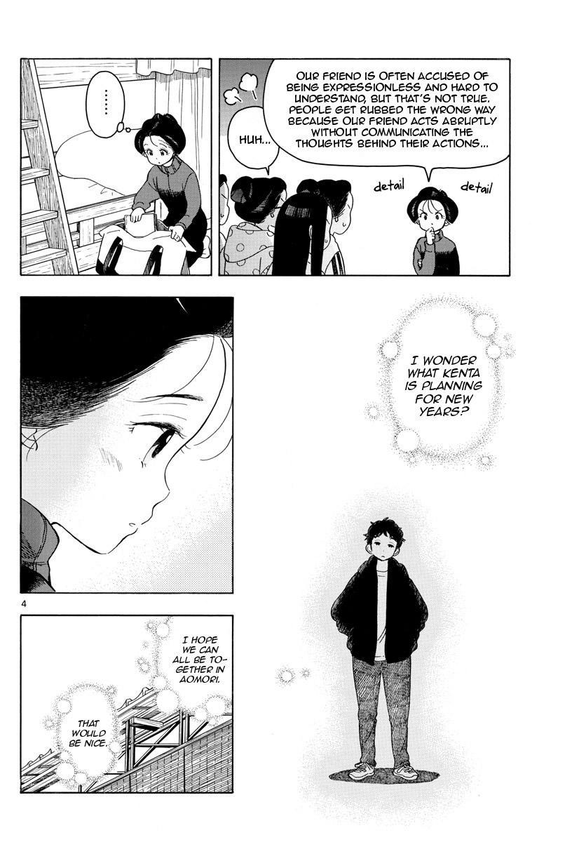 Maiko-San Chi No Makanai-San Vol.16 Chapter 163: Forgotten Things And Returning Home page 4 - Mangakakalots.com