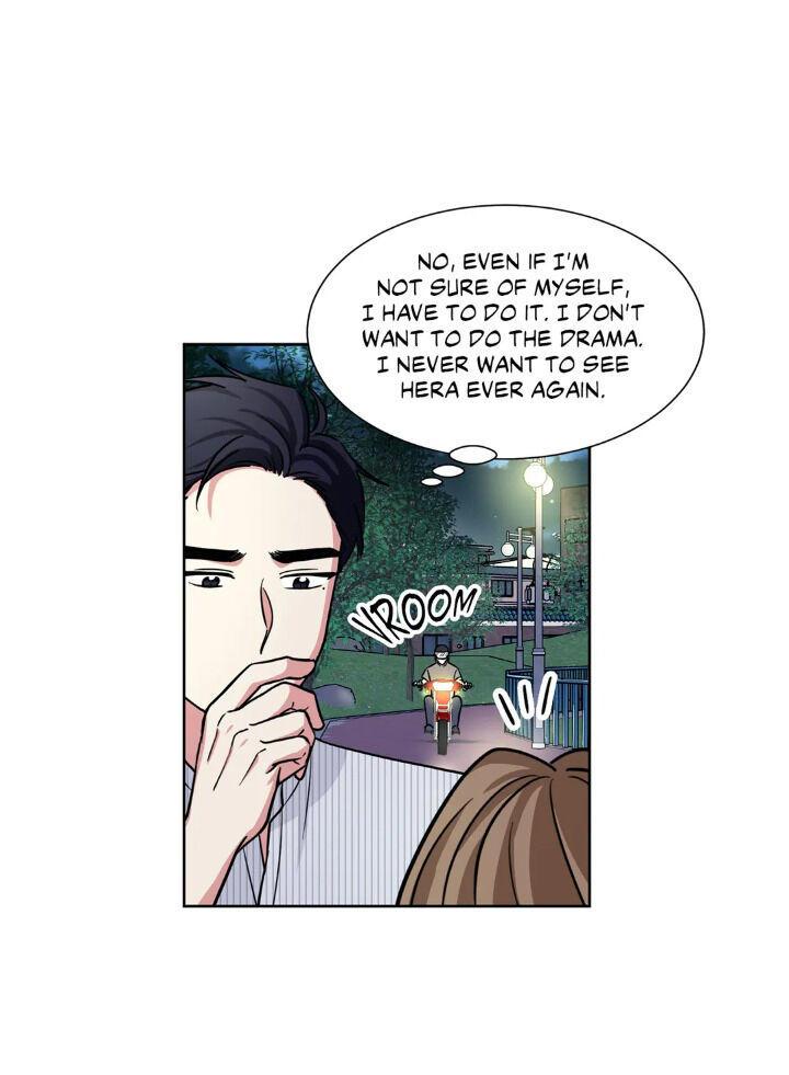 My Cute Beast ! Chapter 58 page 7 - Mangakakalots.com