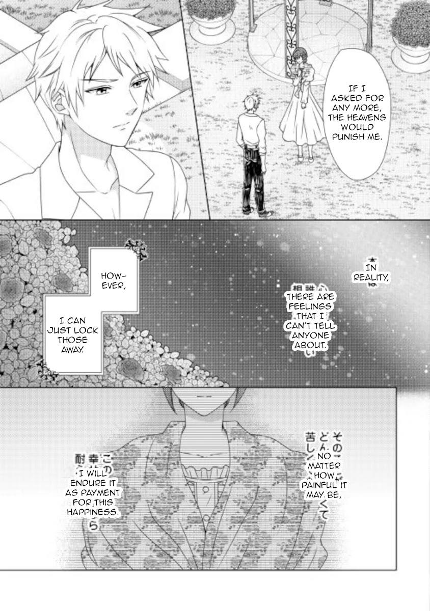 From Maid To Mother Chapter 56 page 17 - Mangakakalots.com