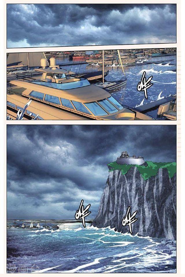 Dragon Raja 3 Chapter 27 page 3 - Mangakakalots.com