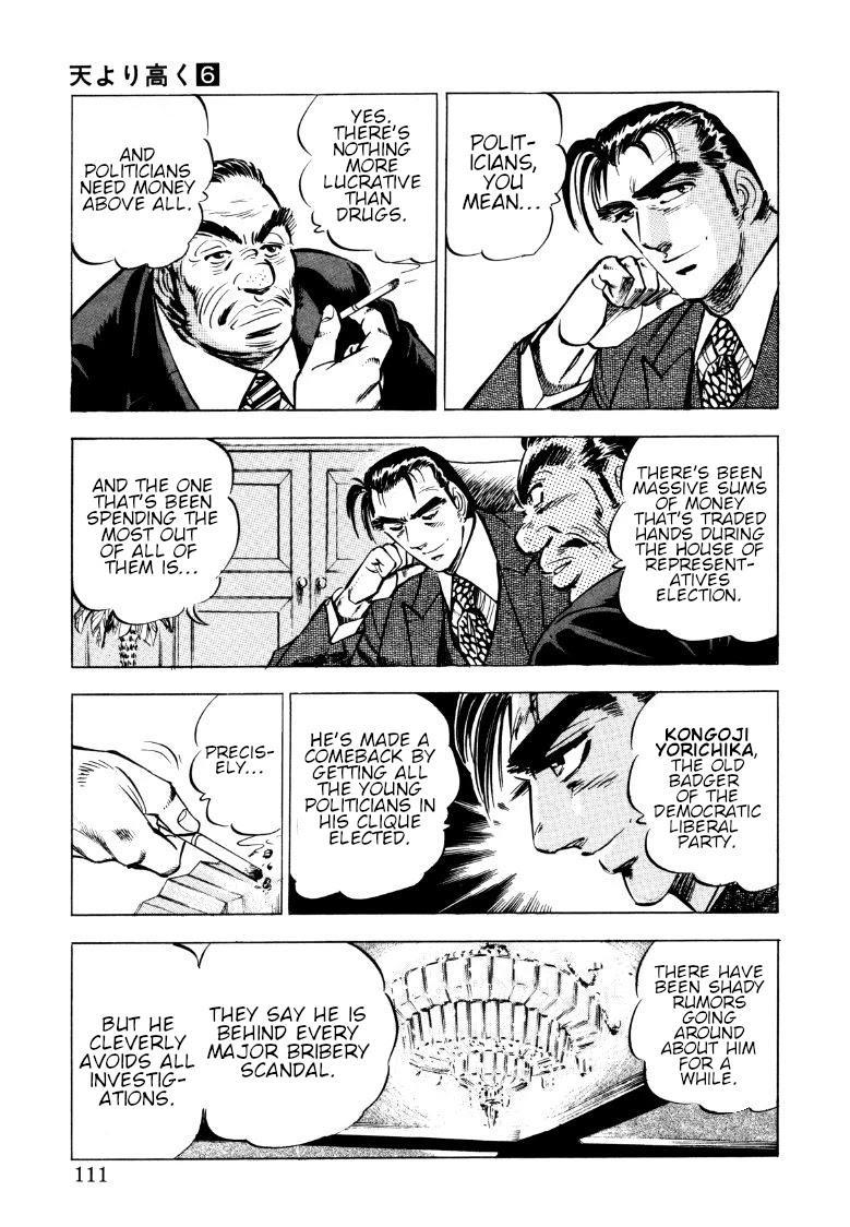 Sora Yori Takaku (Miyashita Akira) Chapter 72: The Miraculous Divine Wind Blows For Sora!! page 13 - Mangakakalots.com