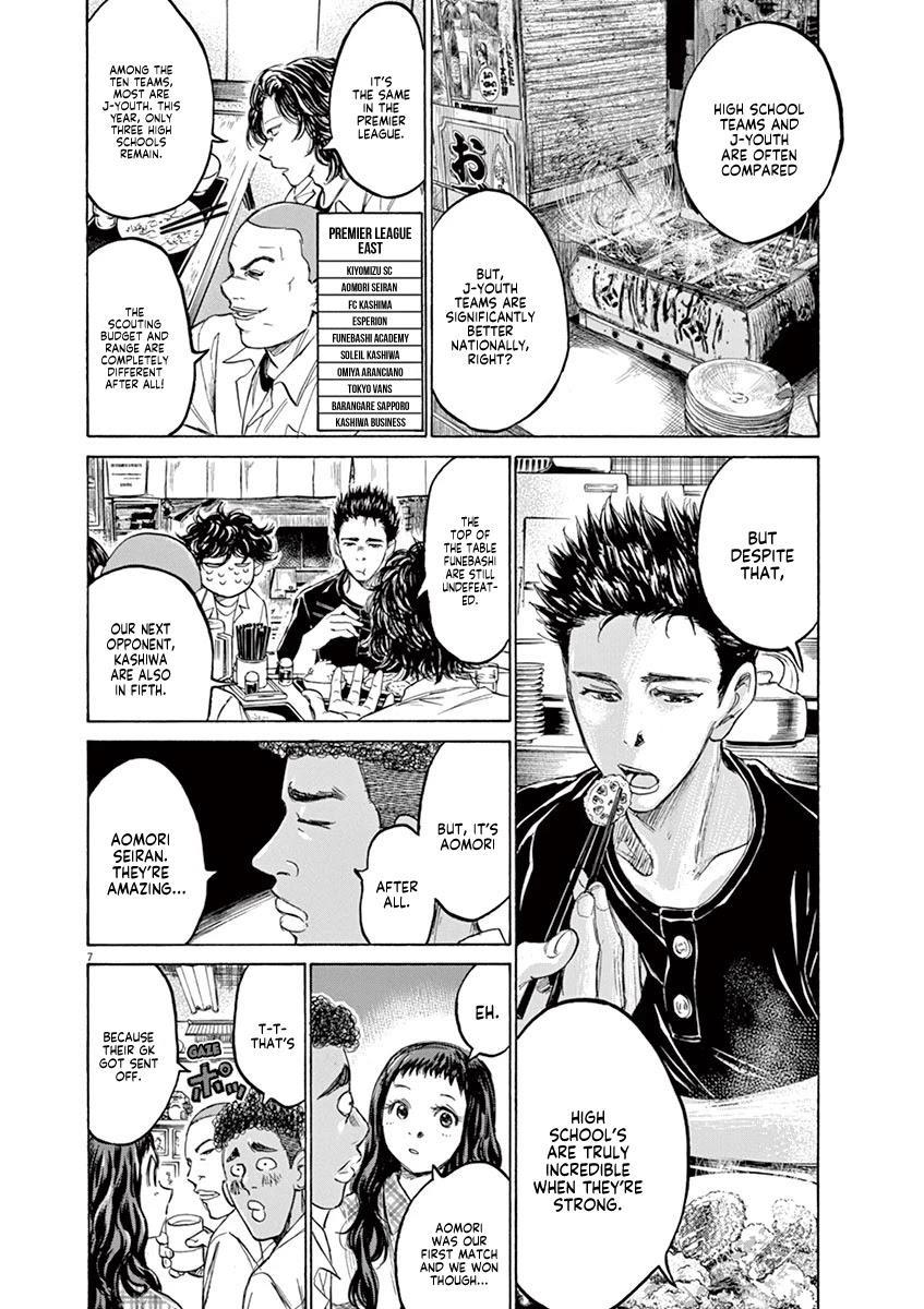 Ao Ashi Chapter 123: At Hinomaru Eatery (2) page 9 - Mangakakalots.com
