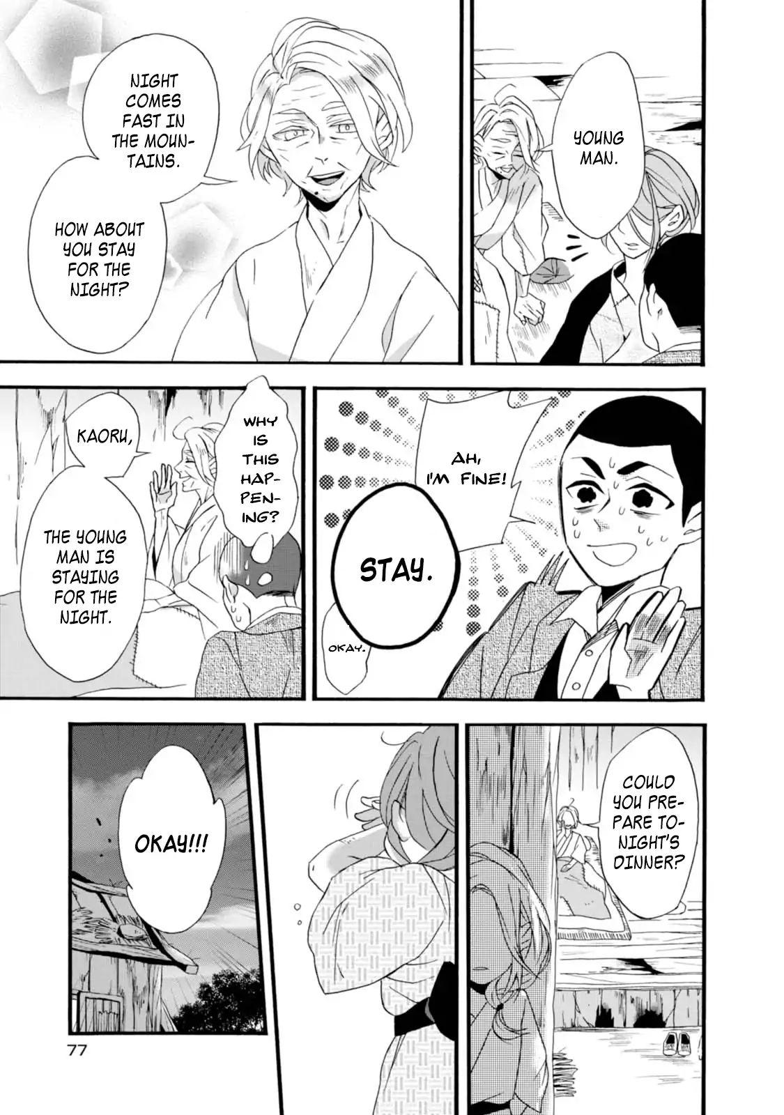 Will You Marry Me Again If You Are Reborn? Vol.1 Chapter 3: Daughter Of Okouchi Family page 23 - Mangakakalots.com