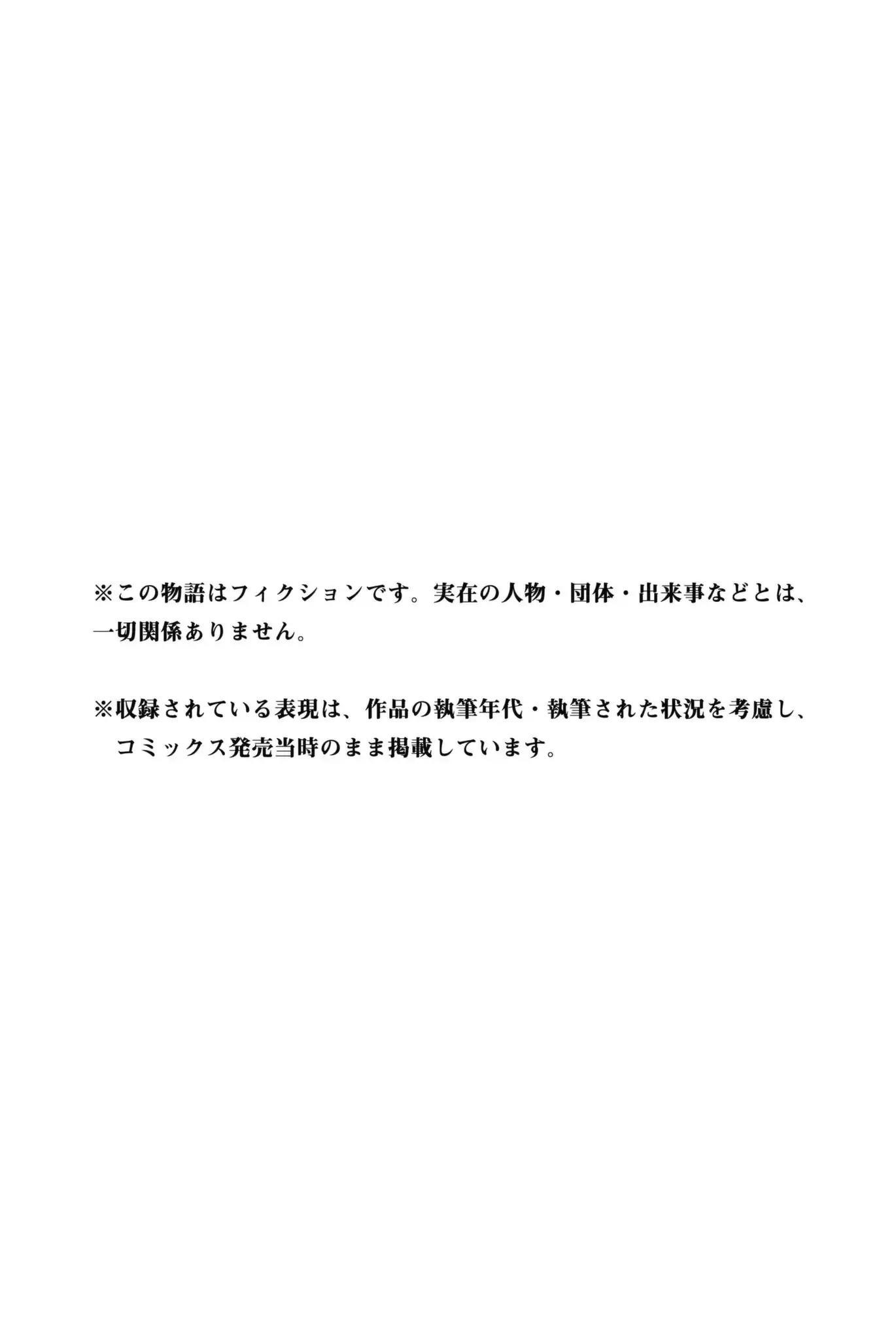 Please Don't Bully Me, Nagatoro Comic Anthology Chapter 1 page 35 - Mangakakalot