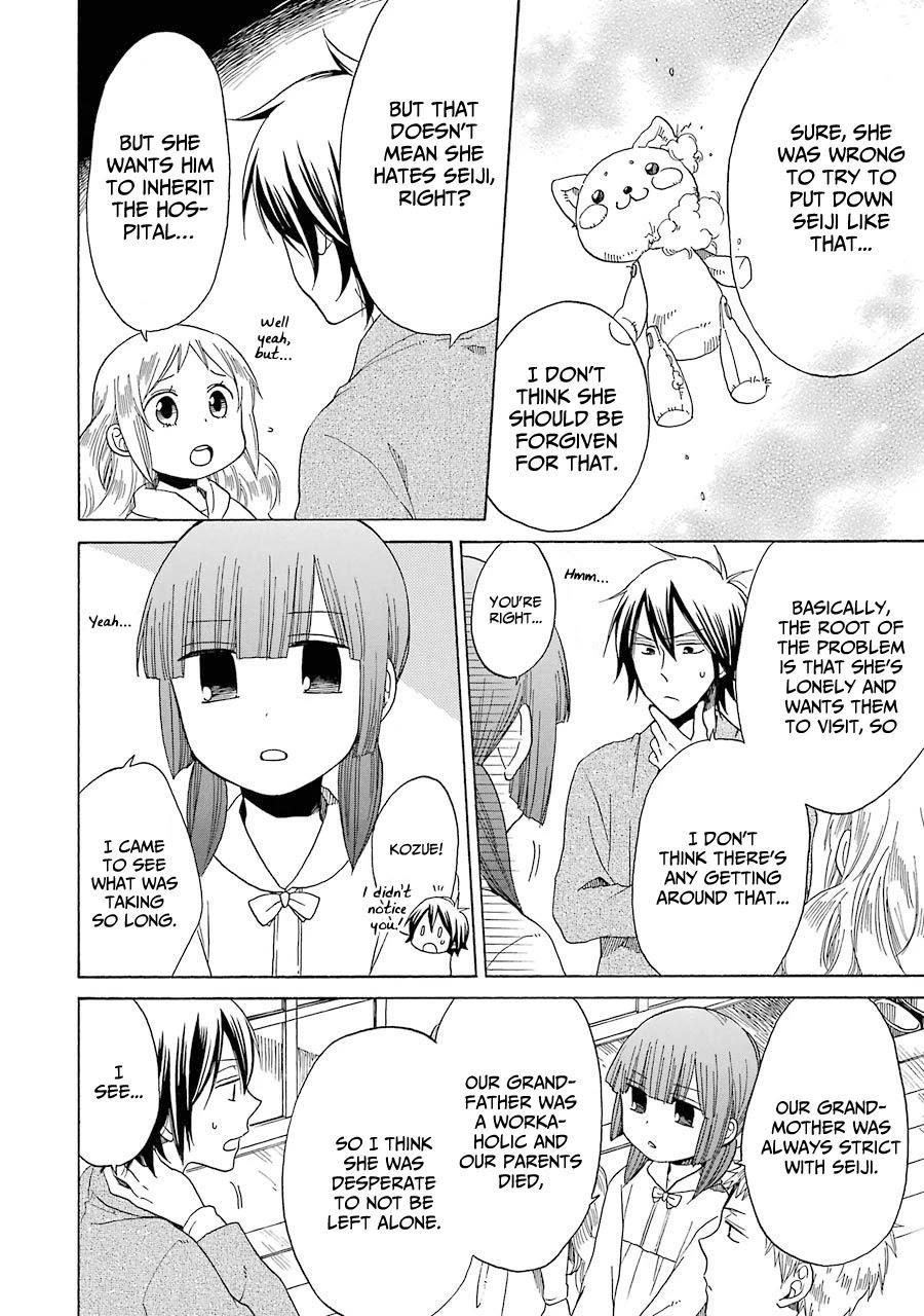 Hayachine! Chapter 33: Mediation page 13 - Mangakakalots.com