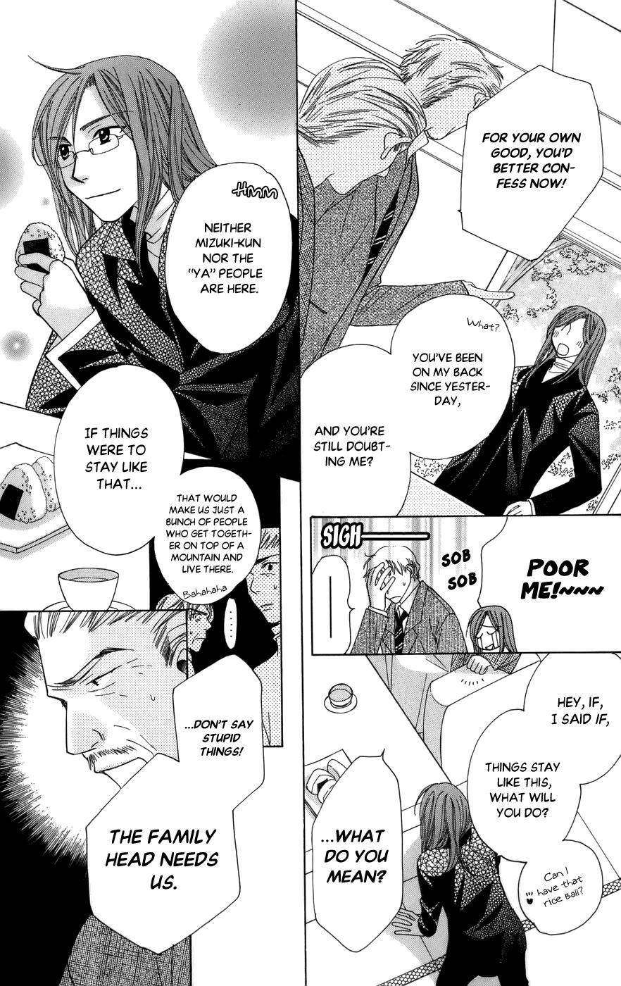 Platinum Garden Chapter 60 page 33 - Mangakakalots.com