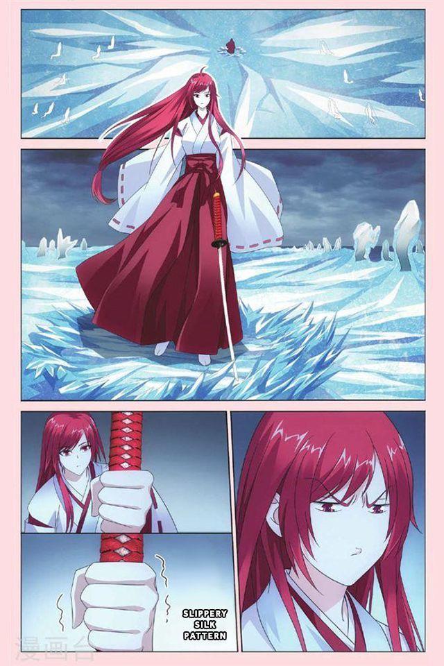 Dragon Raja 3 Chapter 25 page 12 - Mangakakalots.com