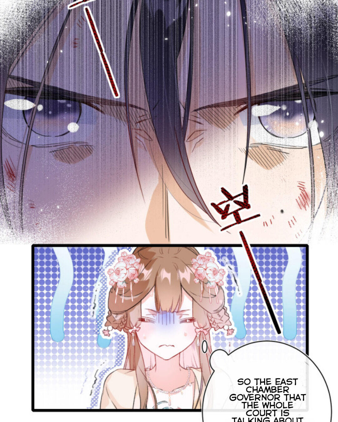 Don'T Touch Me! Chapter 1 page 27 - Mangakakalots.com