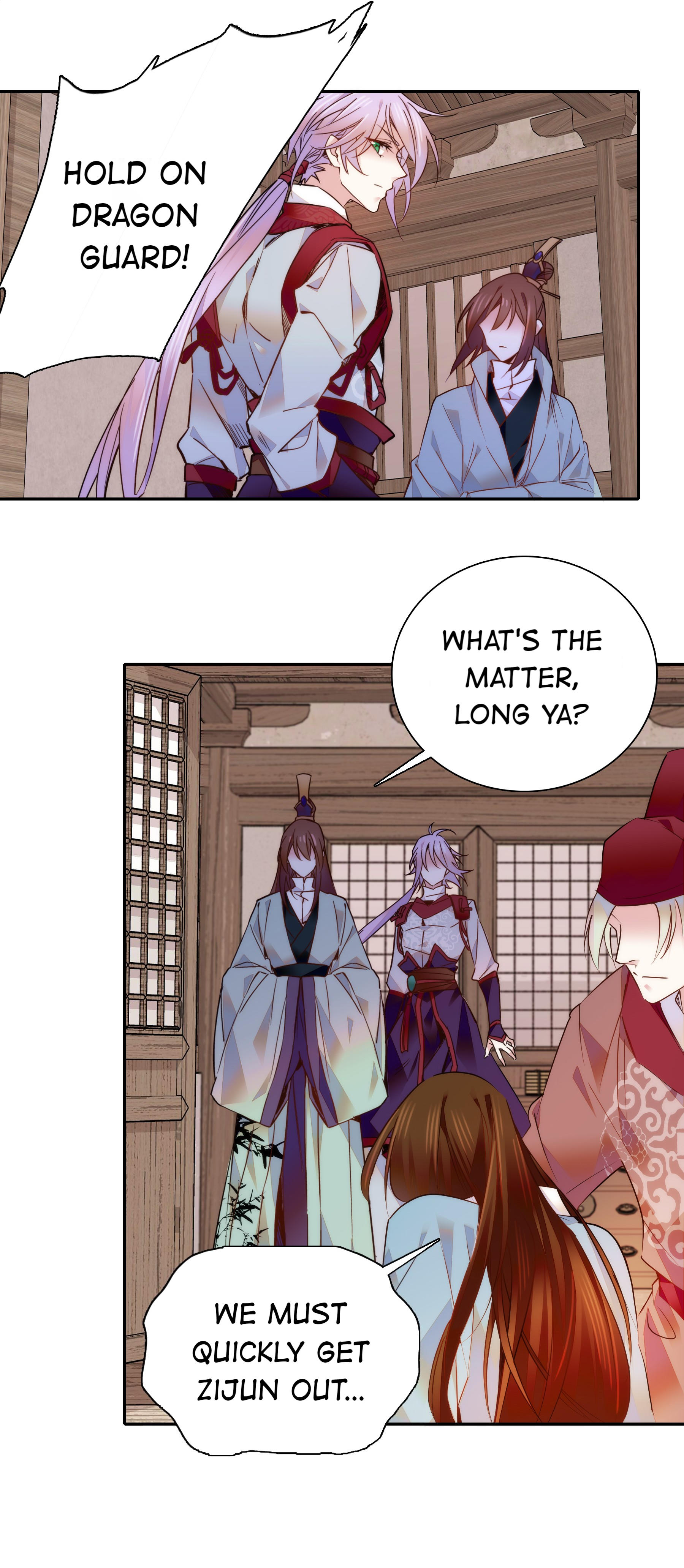 We Are Different, Your Majesty Chapter 55.2: Are You Worried About Zijun? page 6 - Mangakakalots.com