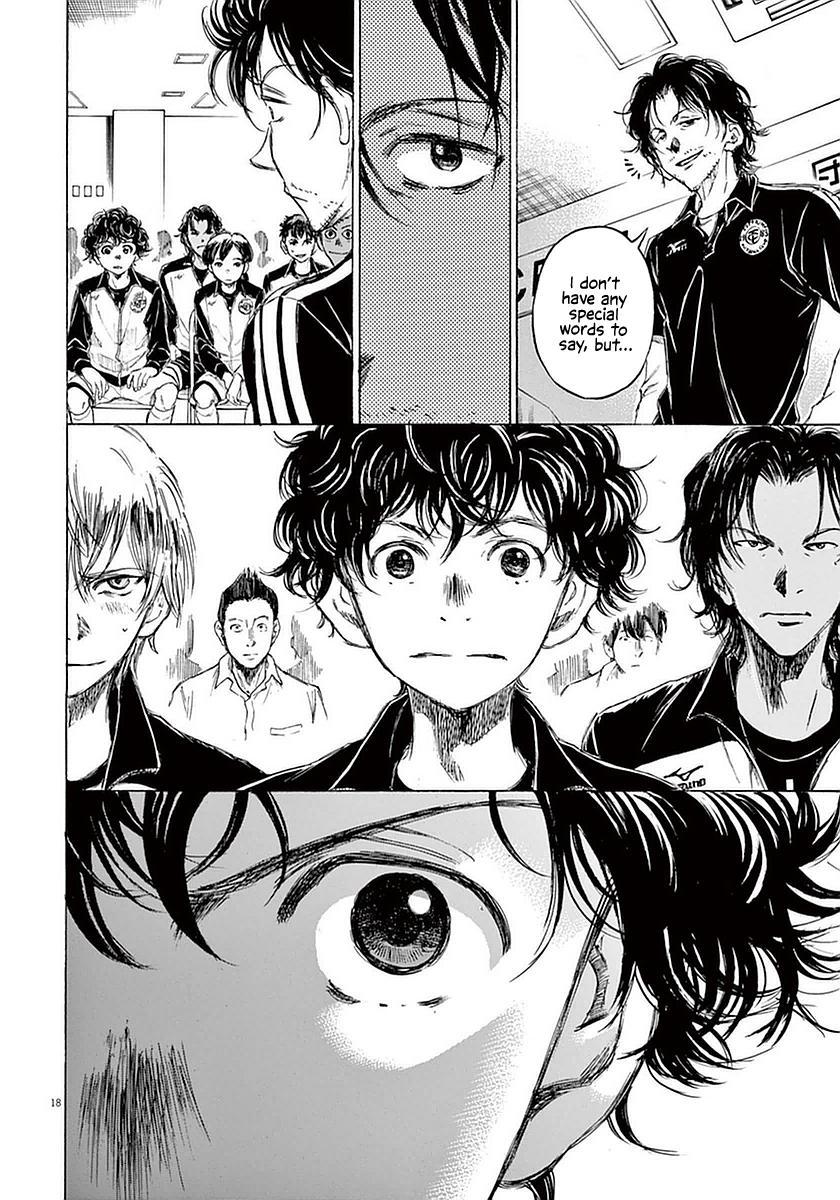 Ao Ashi Vol.3 Chapter 25: The Selected page 16 - Mangakakalots.com