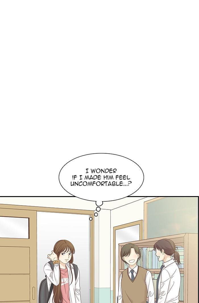 Girl's World Chapter 270: 270 - Part 2.56 page 61 - Mangakakalots.com