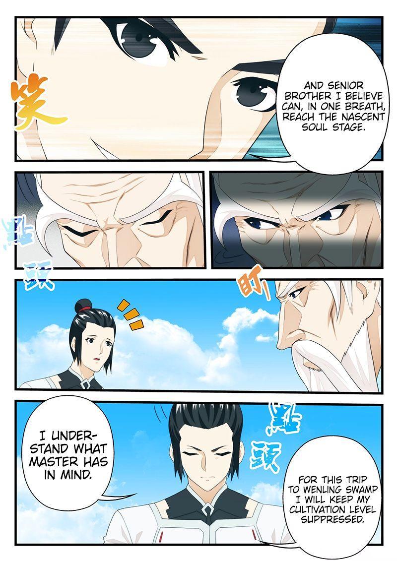 The Mythical Realm Chapter 207.2 page 4 - Mangakakalot