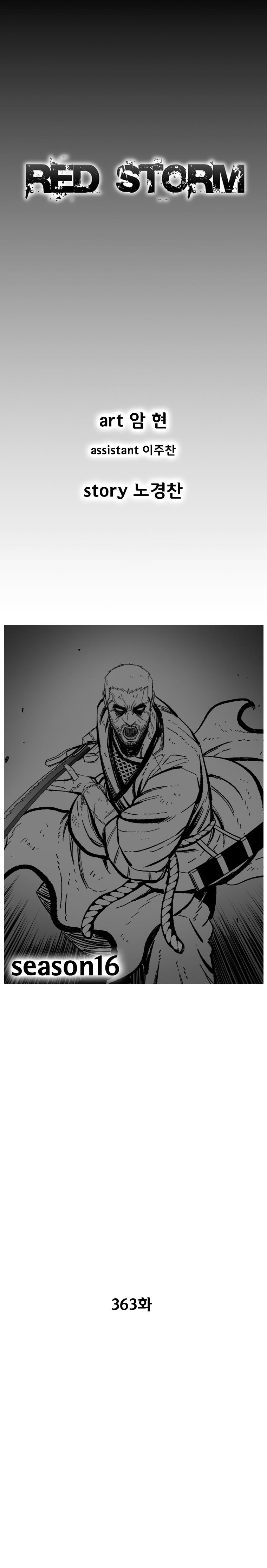 Red Storm Vol.16 Chapter 363 page 2 - Mangakakalots.com