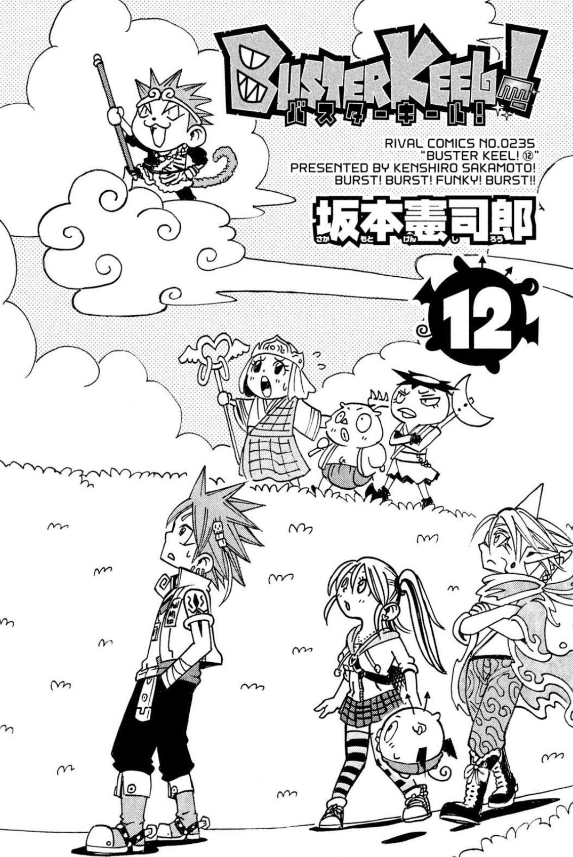 Buster Keel! Chapter 44: Shadowy Soloist (Part 2) page 4 - Mangakakalots.com