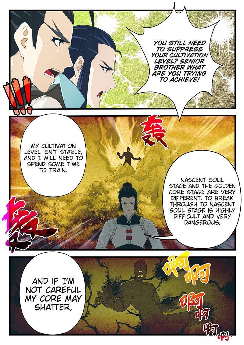 The Mythical Realm Chapter 207.2 page 5 - Mangakakalot