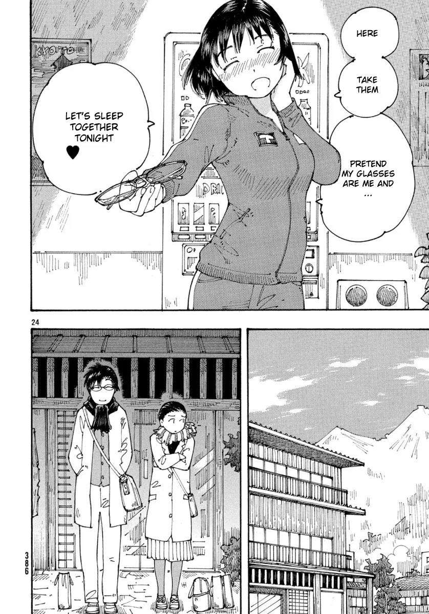 Ookumo-Chan Flashback Chapter 29: Even Though They Were In High School...!! My Parents...!! page 24 - Mangakakalots.com