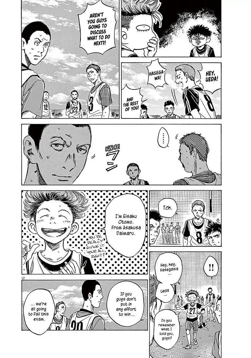 Ao Ashi Vol.2 Chapter 11: Akutsu page 13 - Mangakakalots.com