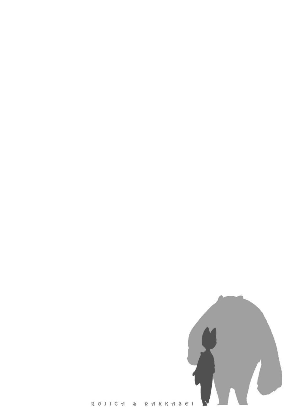 Rojica To Rakkasei Chapter 18: The Jica Tribe page 12 - Mangakakalots.com