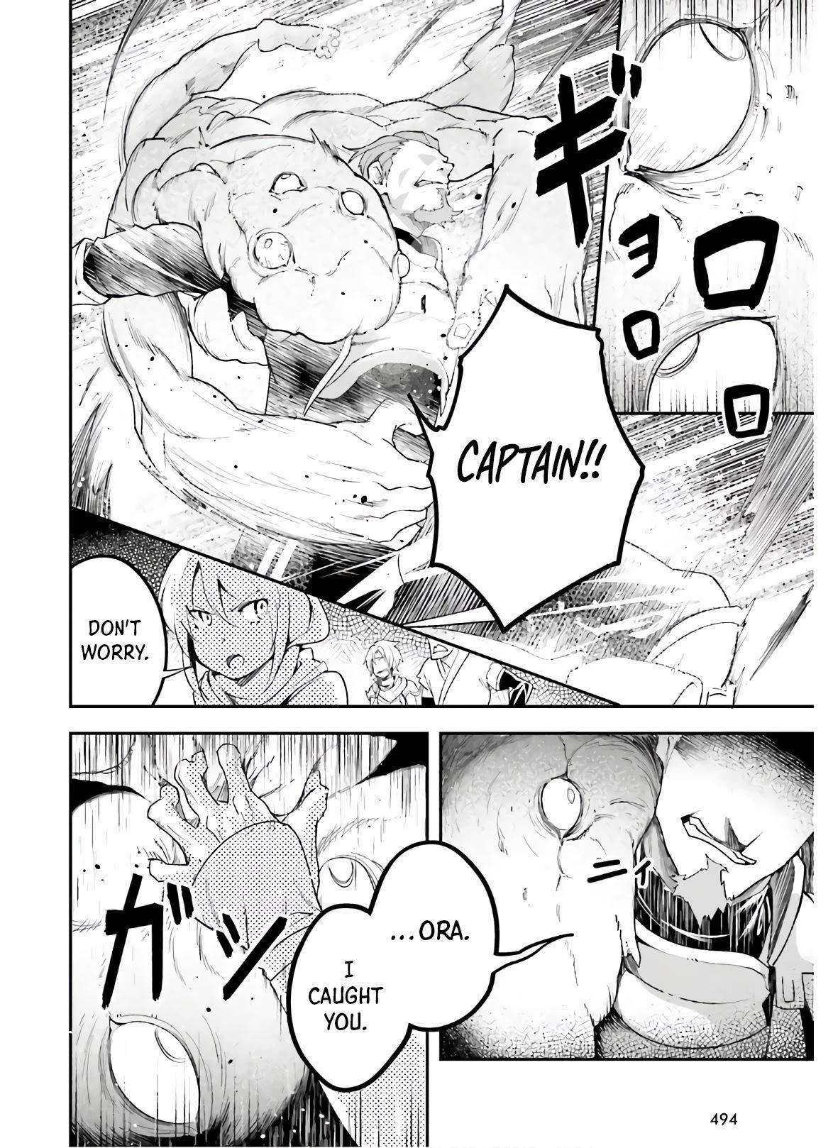 Lv999 No Murabito Chapter 47.2 page 20 - Mangakakalots.com