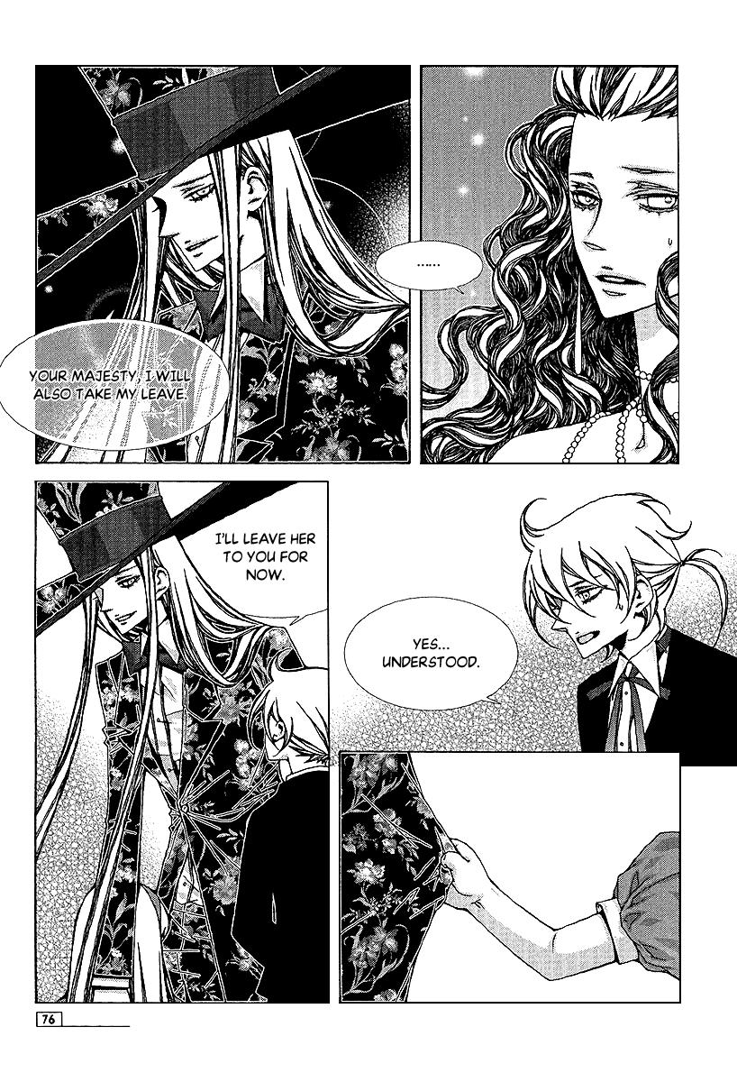 Chronicles Of The Grim Peddler Chapter 30: Alice In Wonderland Part 1 page 15 - Mangakakalots.com