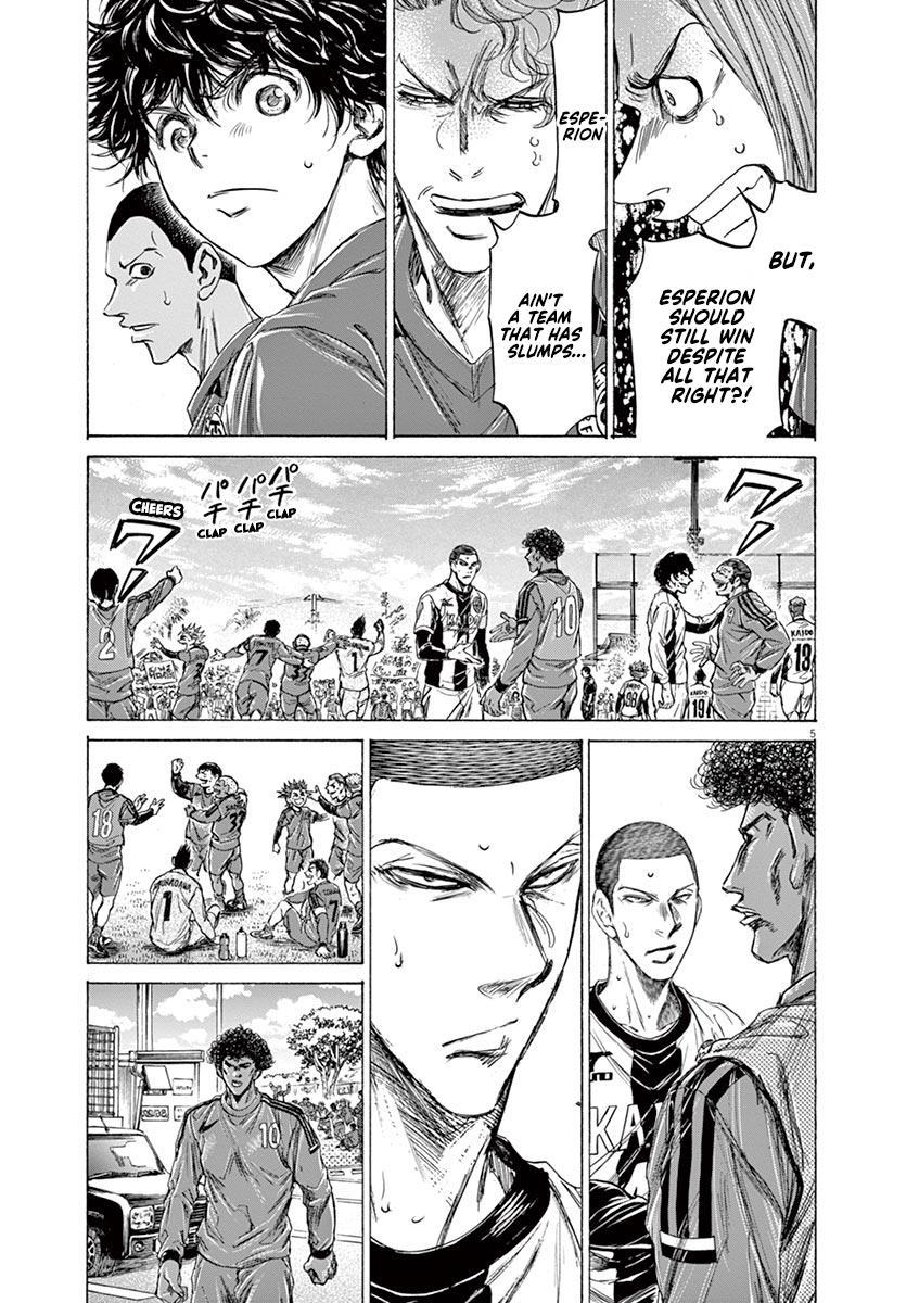 Ao Ashi Vol.21 Chapter 217: Hopefully We Meet Again page 5 - Mangakakalots.com