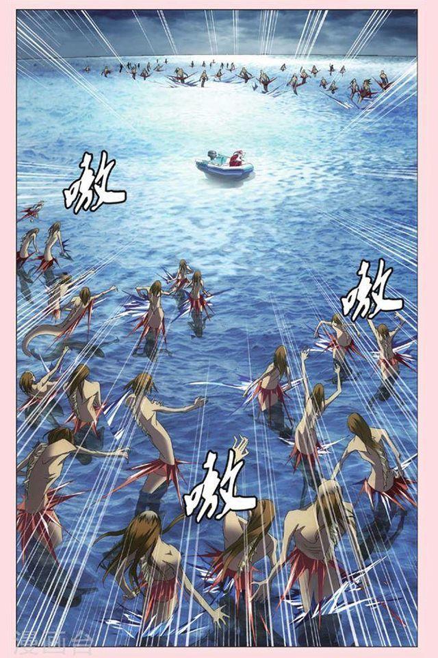 Dragon Raja 3 Chapter 25 page 8 - Mangakakalots.com