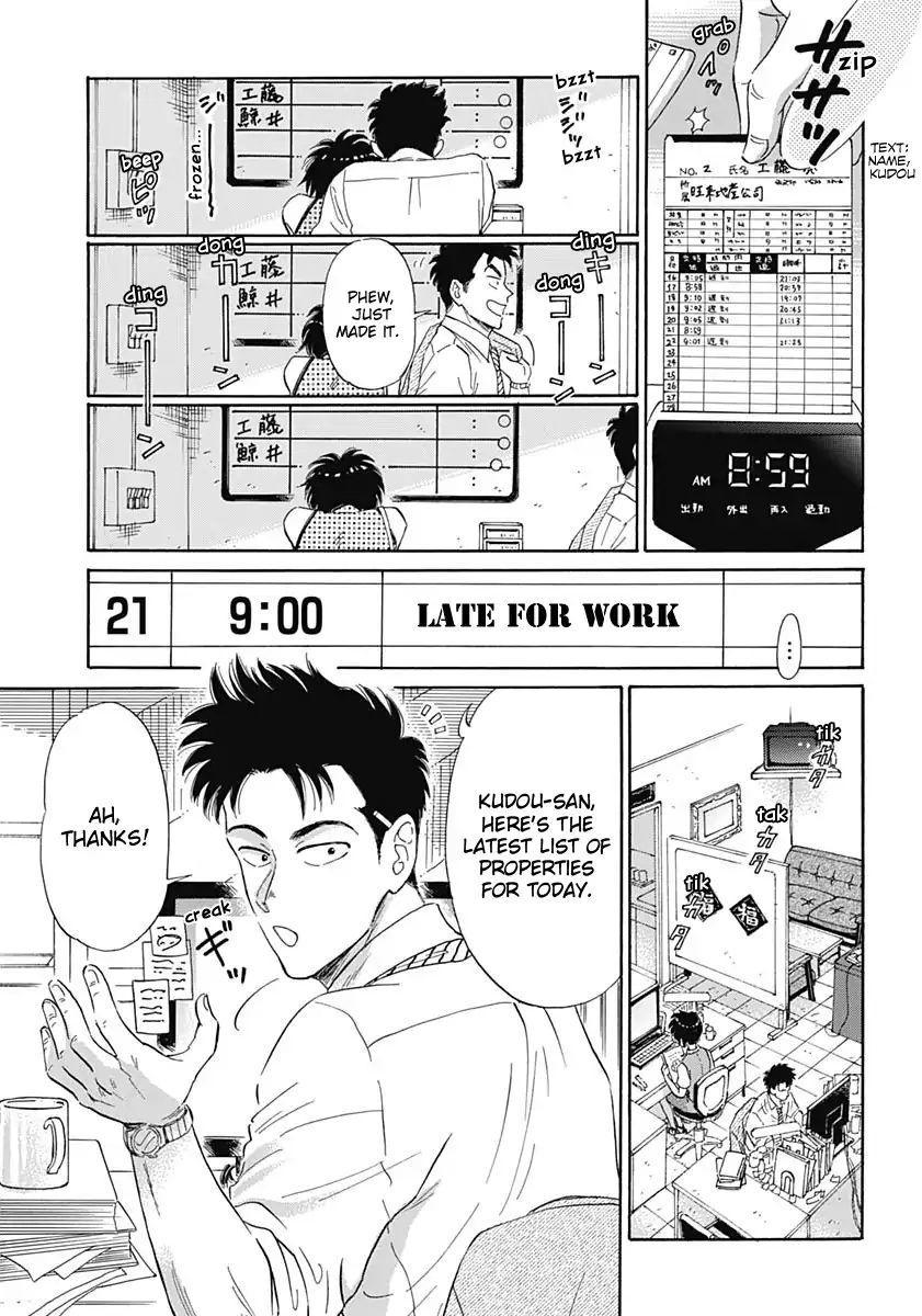 Kowloon Generic Romance Vol.1 Chapter 1 page 17 - Mangakakalots.com