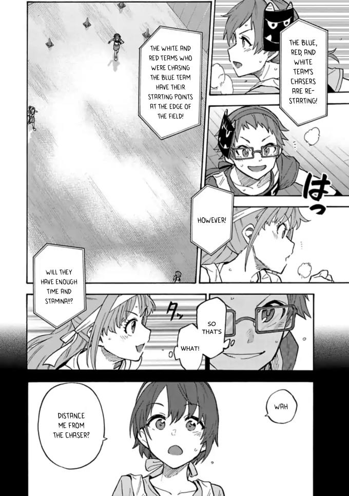 The Chapter 63.2: Third Entertainment Section (17) (Part 2) page 2 - mangaseinen.com