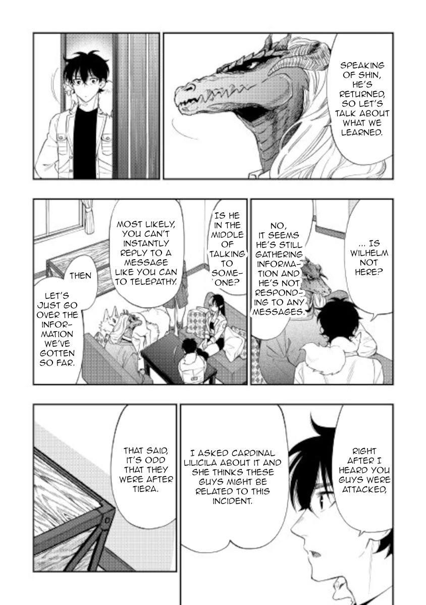 The New Gate Chapter 71 page 5 - Mangakakalots.com