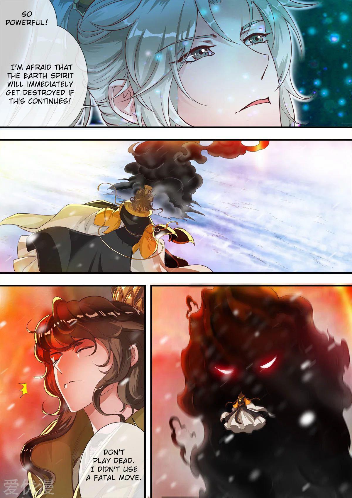 Xian Ni Chapter 167: Seizing The Earth Spirit page 16 - Mangakakalots.com