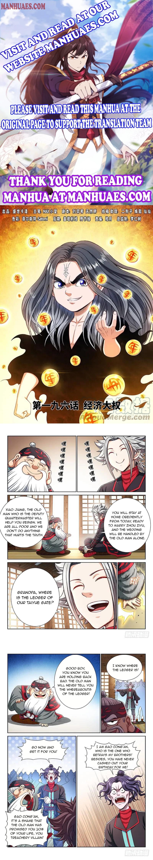 I Am A Great God Chapter 196 page 1 - Mangakakalots.com