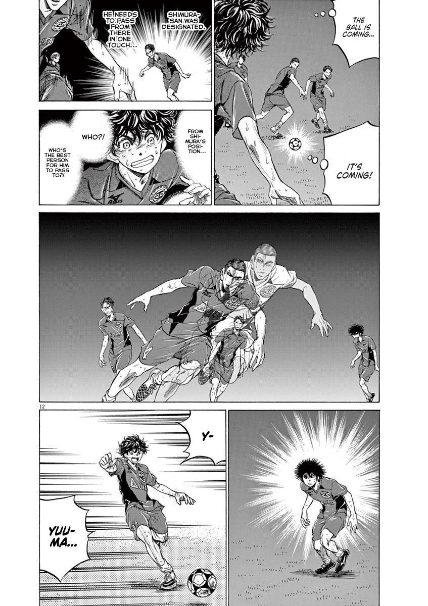 Ao Ashi Chapter 121: Baptism page 13 - Mangakakalots.com