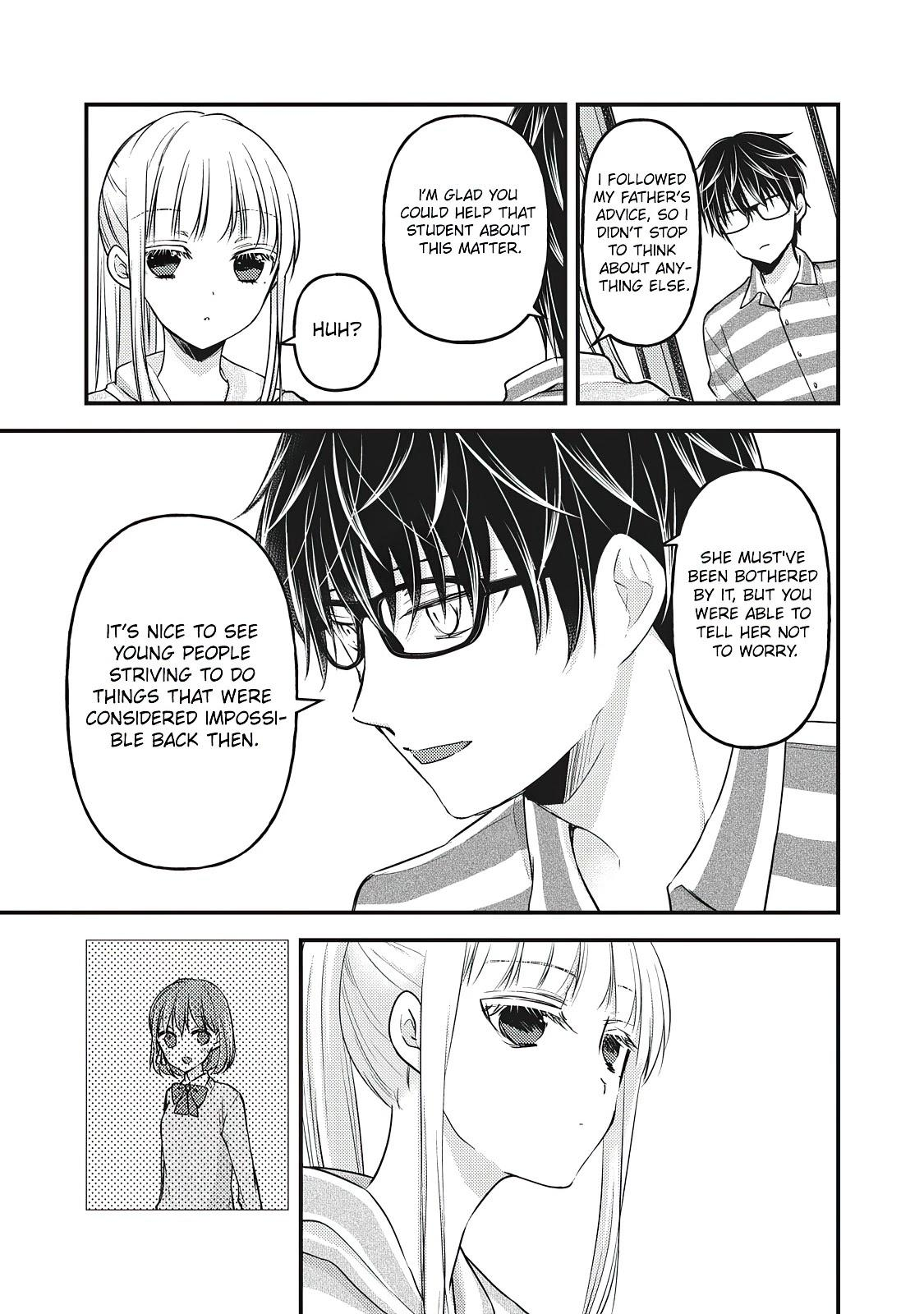 We May Be An Inexperienced Couple But... Chapter 80: Consultation page 12 - Mangakakalots.com