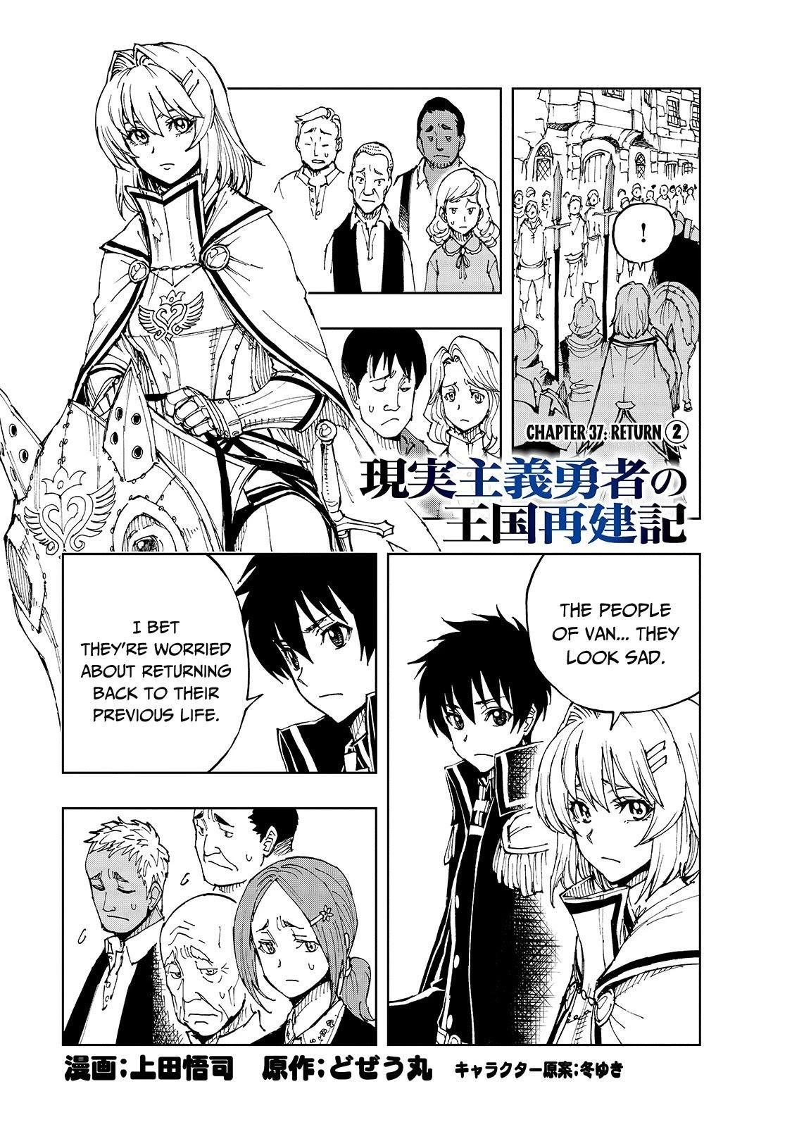 Genjitsushugisha No Oukokukaizouki Chapter 37 page 2 - Mangakakalots.com