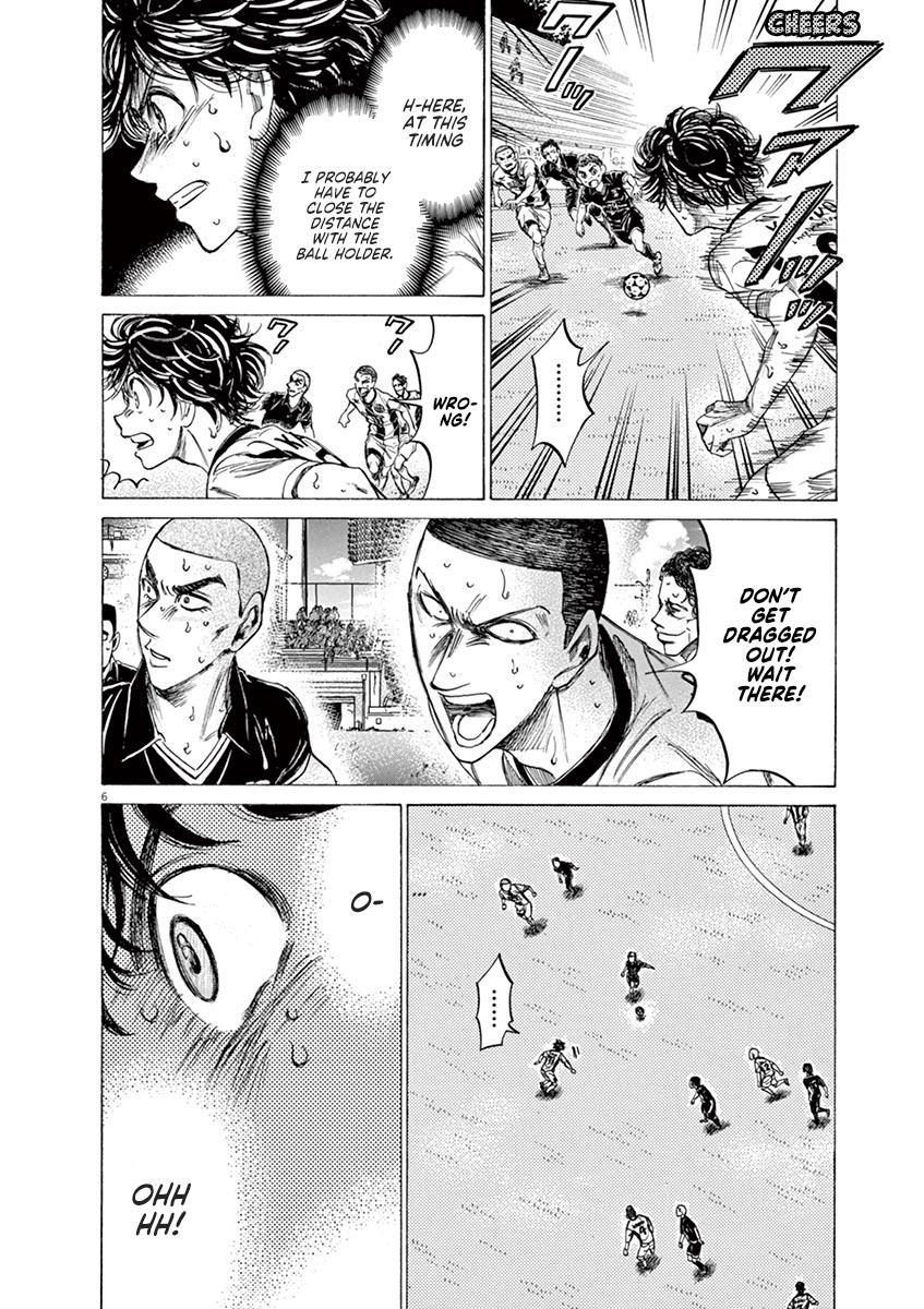 Ao Ashi Vol.13 Chapter 133: L page 7 - Mangakakalots.com