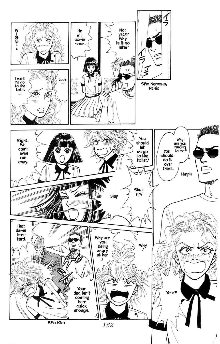 Yukan Club Chapter 44.4: The End page 1 - Mangakakalots.com