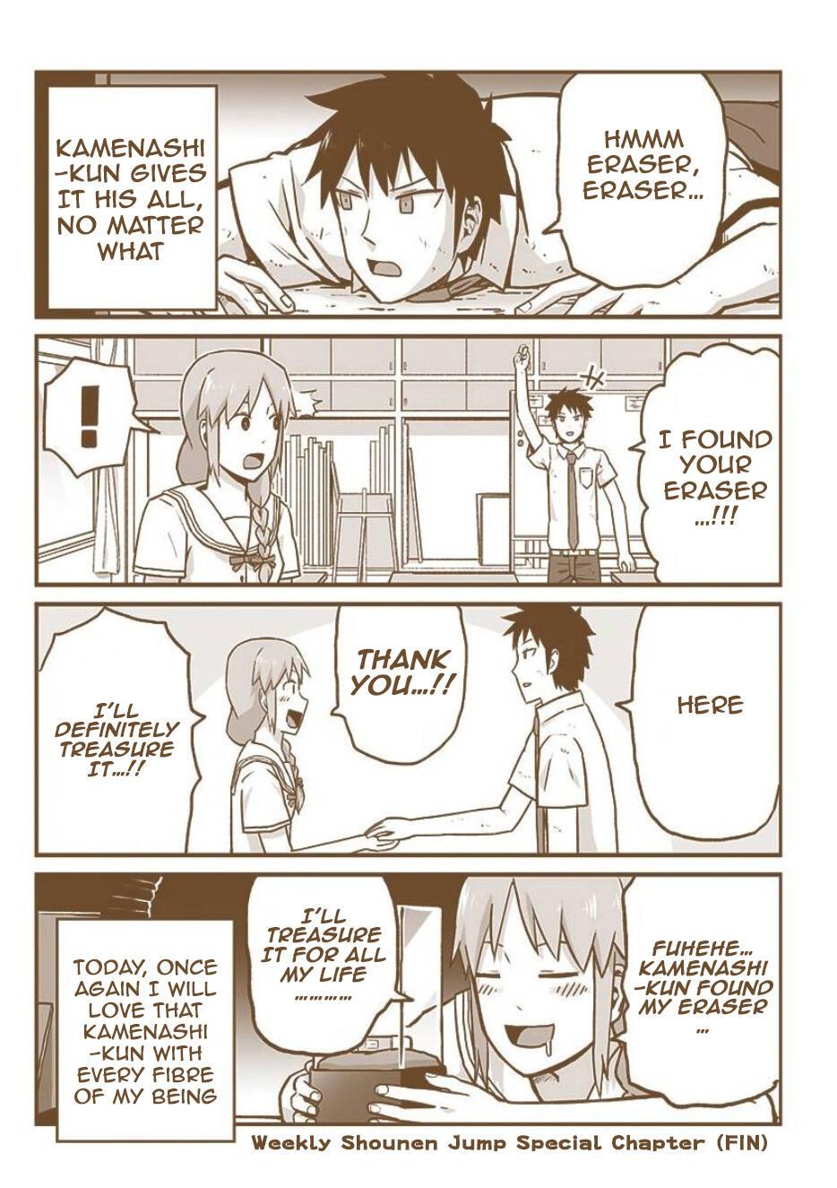 Hinmin Choujin Kanenashi-Kun Vol.2 Chapter 26.5: Weekly Shounen Jump Special Chapter page 11 - Mangakakalots.com