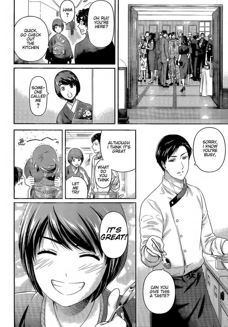 Domestic Na Kanojo Chapter 277: Domestic Girlfriend-End page 8 - Mangakakalot