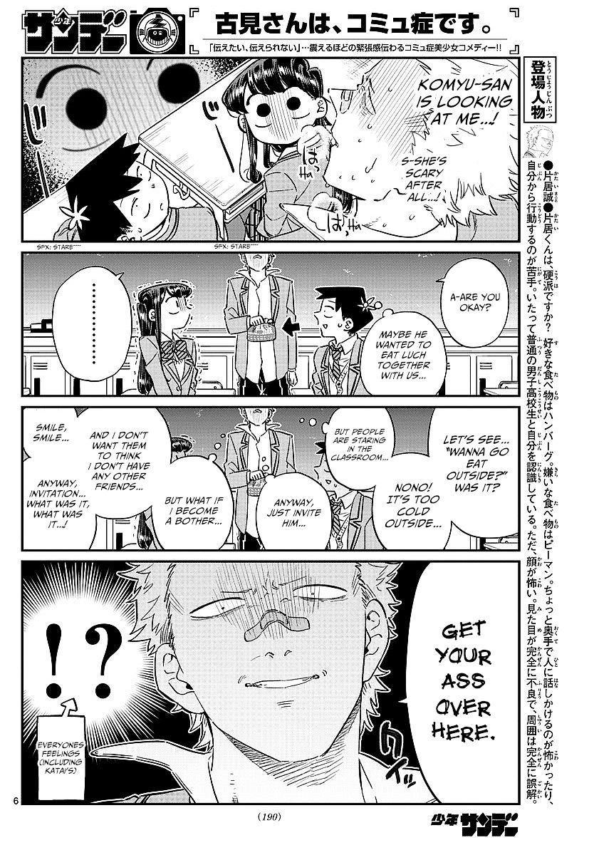 Komi-San Wa Komyushou Desu Vol.6 Chapter 80: Lunch Invitation page 6 - Mangakakalot