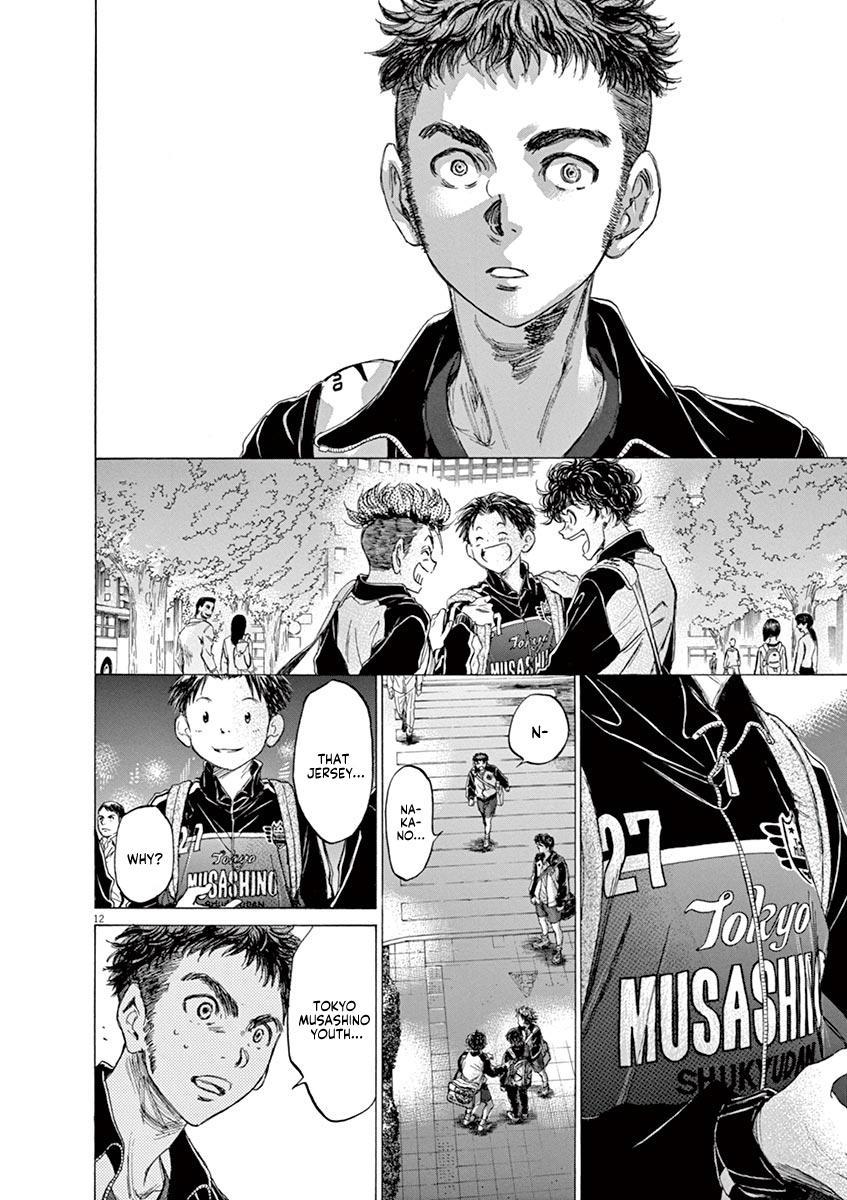 Ao Ashi Vol.8 Chapter 74: At The Entrance Of Mitaka Station (1) page 13 - Mangakakalots.com