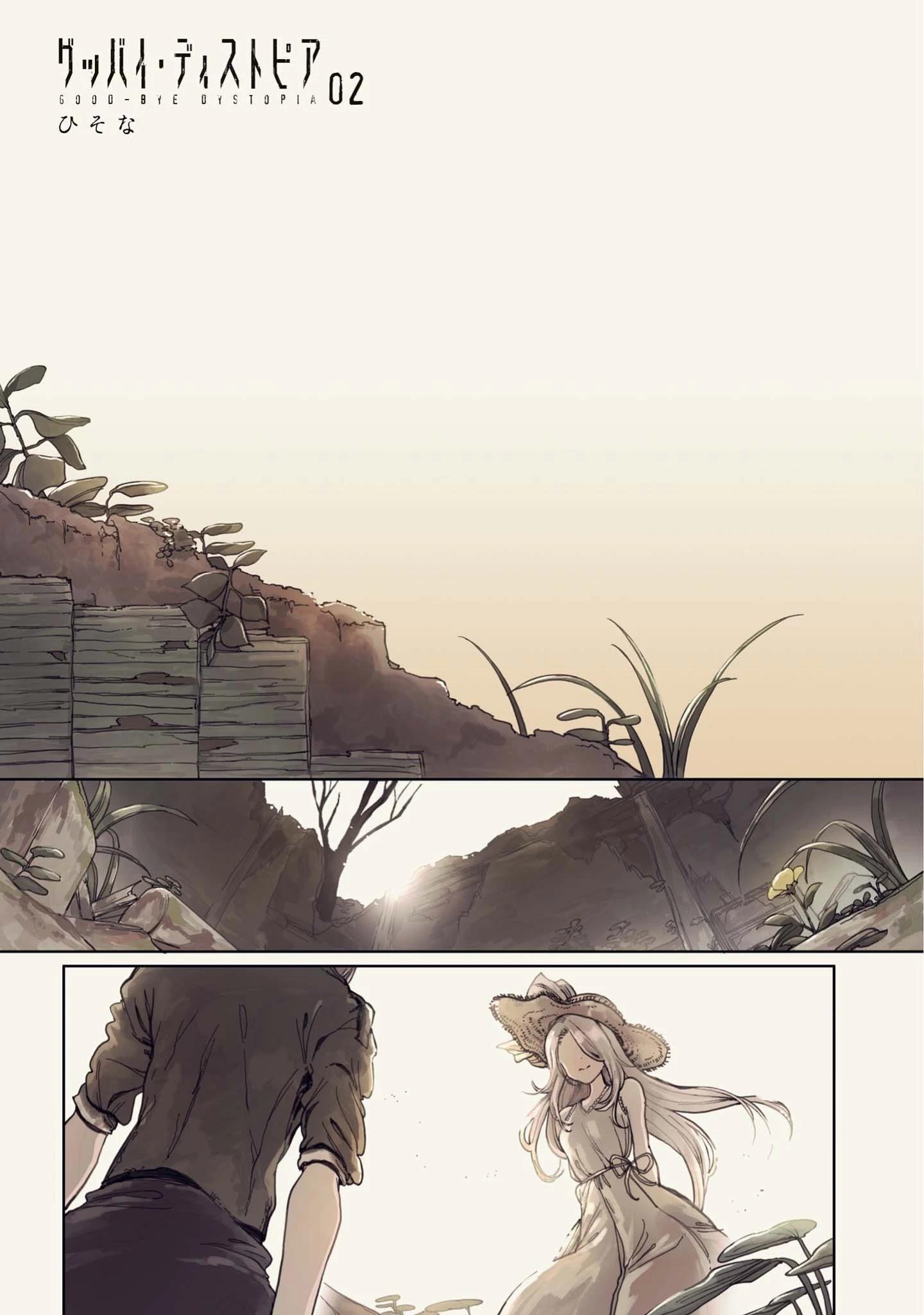 Good-Bye Dystopia Chapter 5: Look Both Ways, Always page 1 - Mangakakalots.com