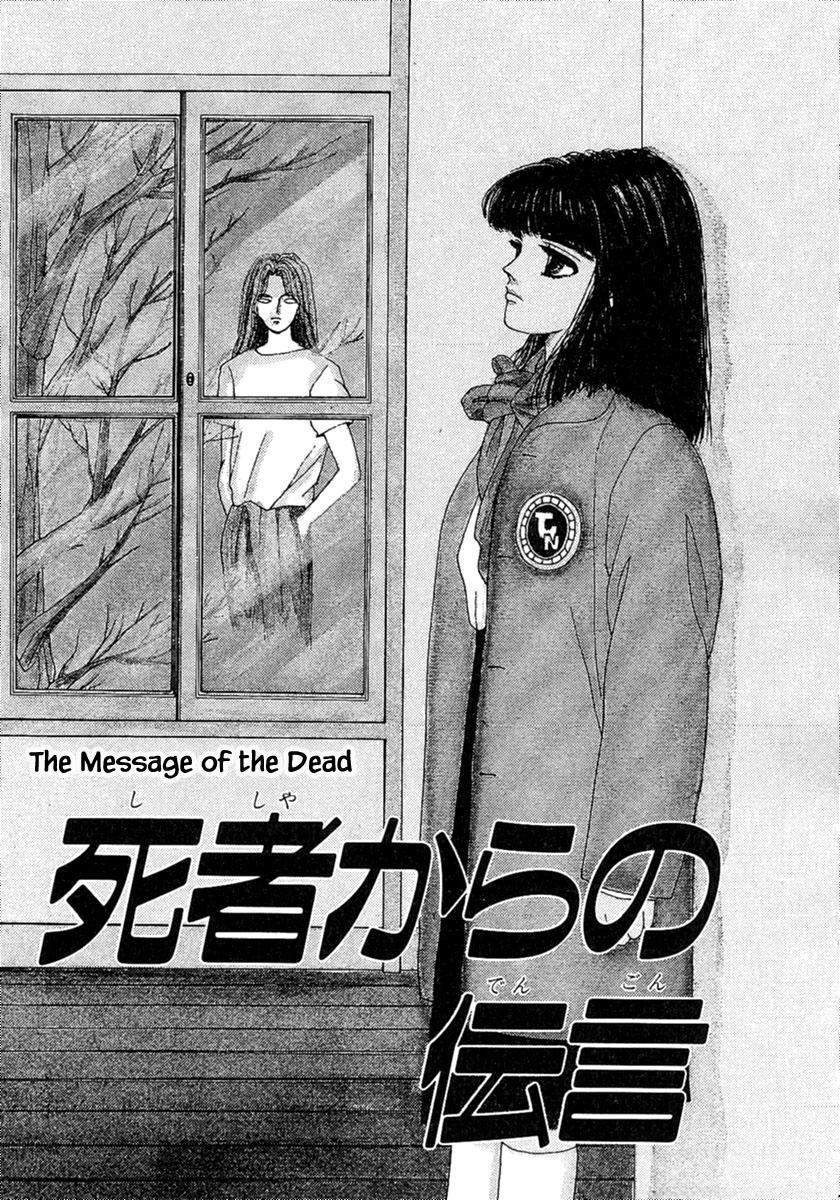 Shi To Kanojo To Boku Chapter 8.1 page 3 - Mangakakalots.com