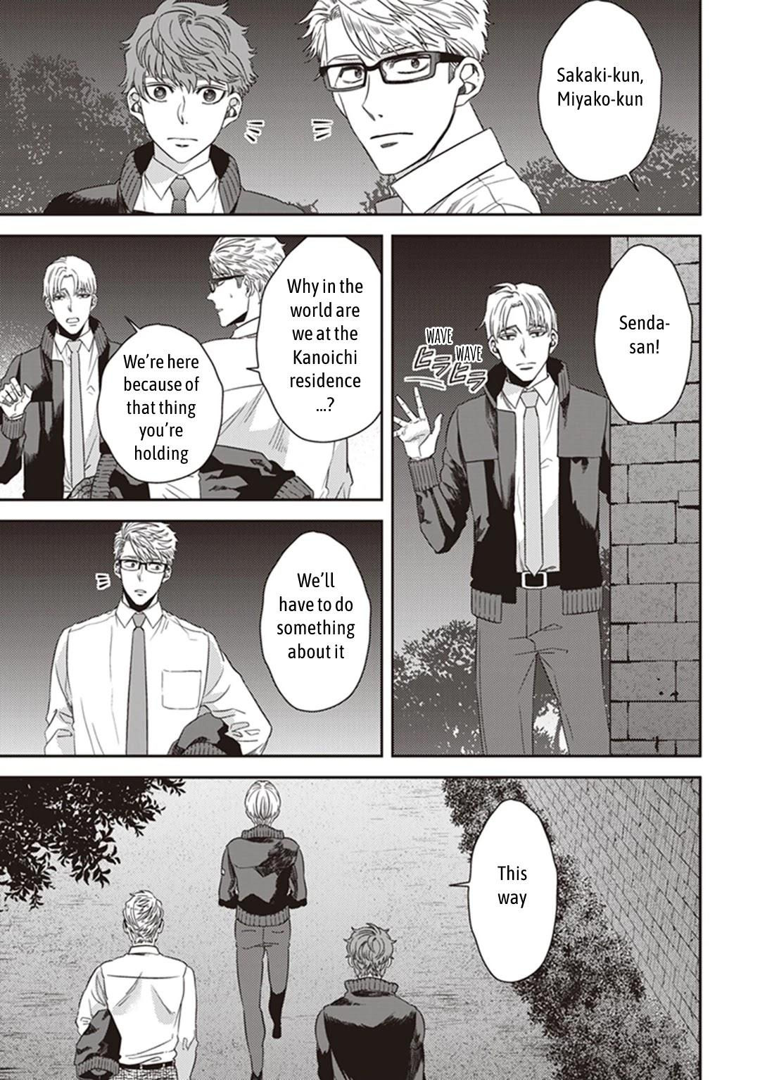 Midnight Occult Civil Servants Chapter 38: Becoming A Demon (Part 4) page 21 - Mangakakalots.com