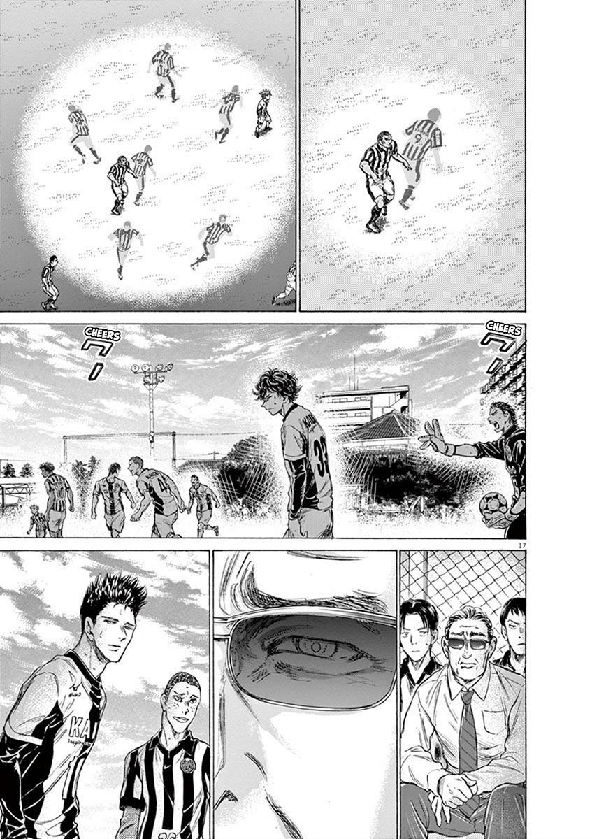 Ao Ashi Vol.18 Chapter 181: Funebashi's Fierce Attack page 18 - Mangakakalots.com
