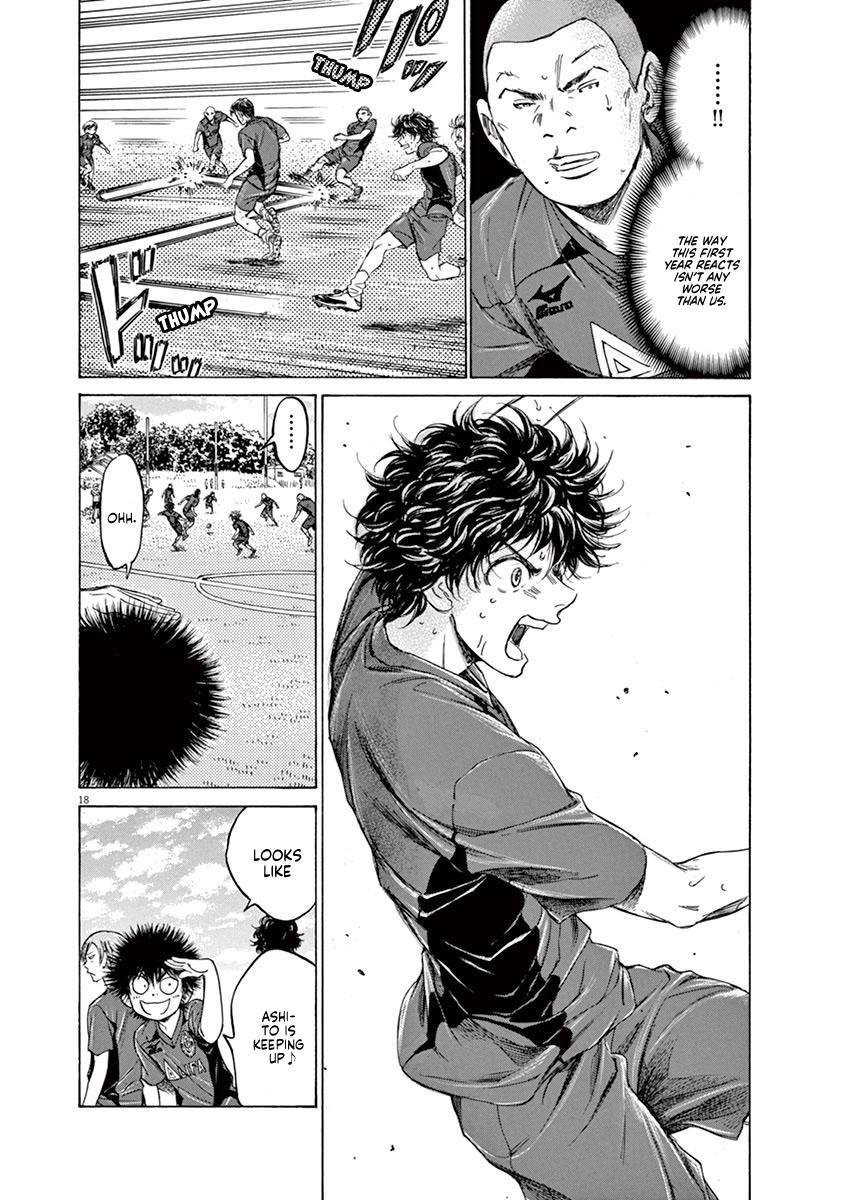 Ao Ashi Vol.12 Chapter 119: Start Line page 18 - Mangakakalots.com