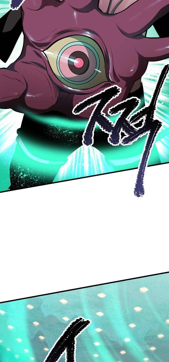 Survival Story Of A Sword King In A Fantasy World Chapter 56 page 71 - Mangakakalots.com