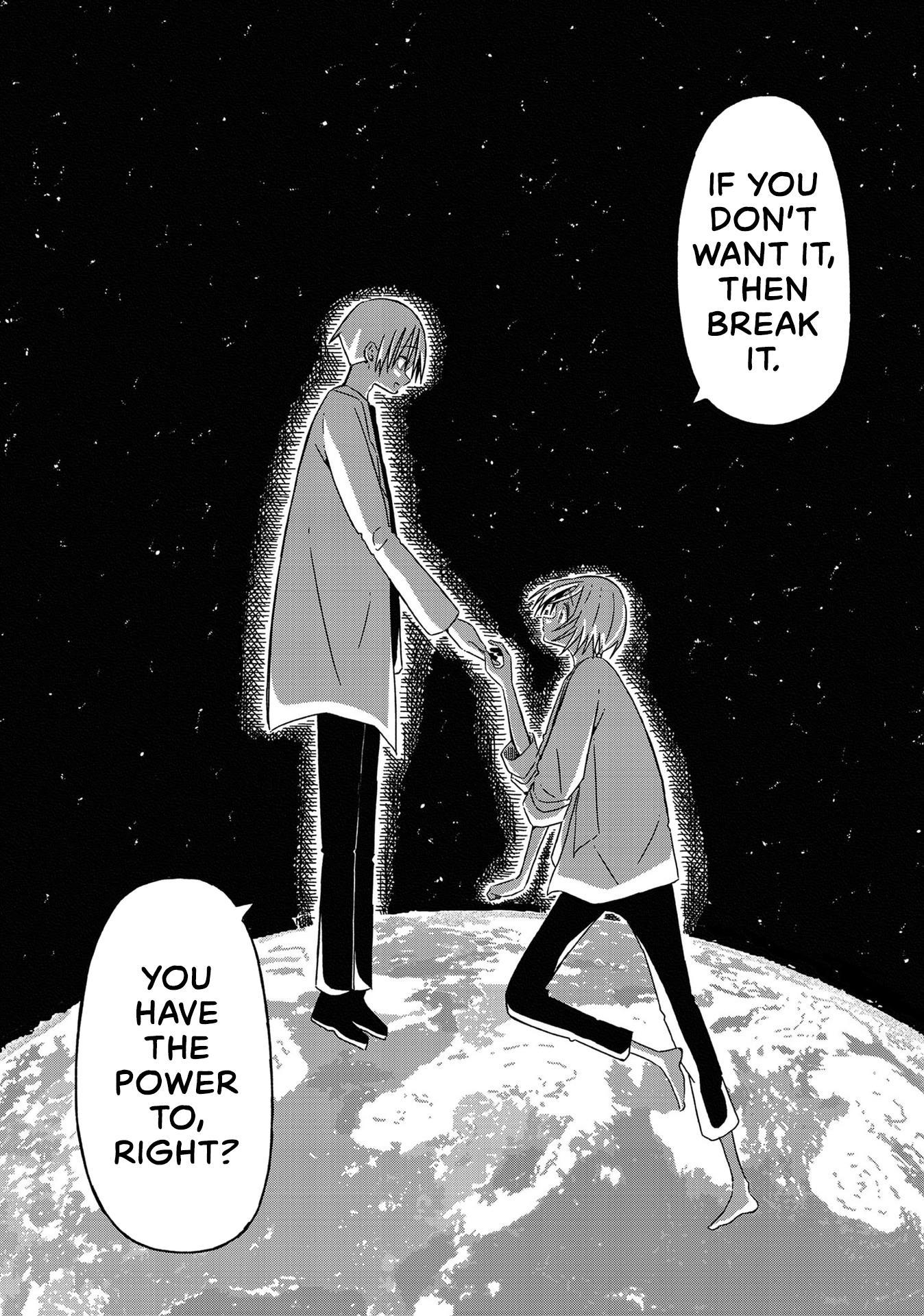Supernova Wa Kiss No Mae Ni Vol.2 Chapter 15.5: The Butterfly Dream page 14 - Mangakakalots.com